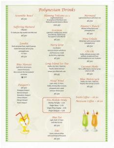 Dining Menu_Page_2